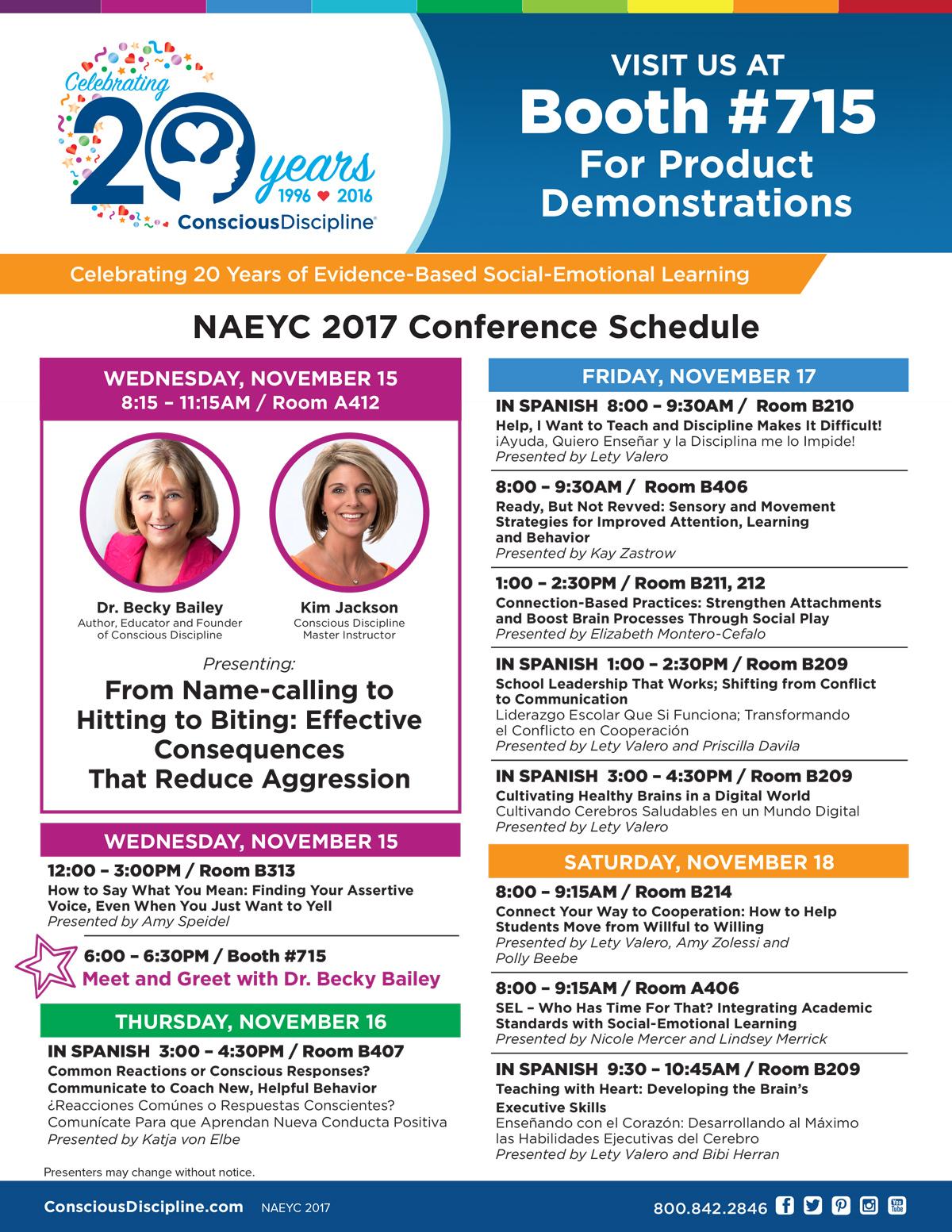 2017 NAEYC Schedule Flyer